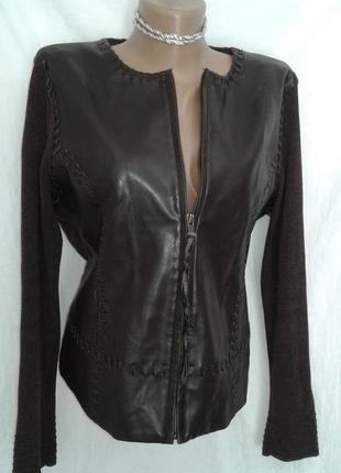 Кофта-куртка из кожзама с вязанными рукавами/спинкой
