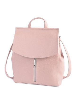 Сумка-рюкзак летняя розовая пудра через плечо трансформер из кожзама