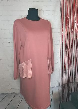 Комфортне трикожне плаття lost ink 18uk