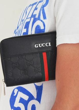 Мужской клатч, кошелек, портмоне