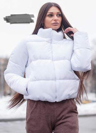Женская дутая короткая куртка