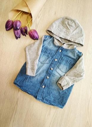 Джинсовая рубашка с капюшоном 6-9мес 68-74см. cubus as