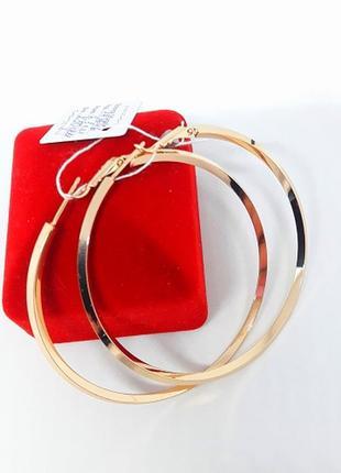 Позолоченные серьги-кольца позолота 6,1 см