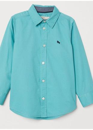 Новая бирюзовая рубашка для мальчика, h&m, 0568174