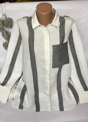 Огромный выбор стильных рубашек