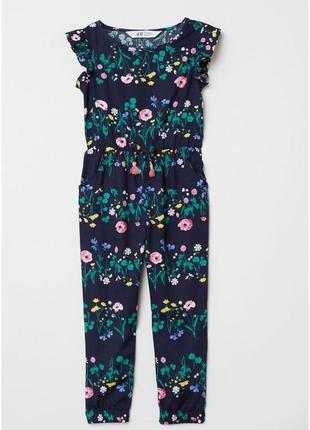 Новый темно-синий комбинезон в цветы для девочки, h&m, 0589484