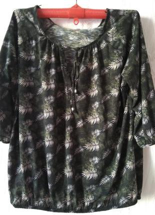 Трикотажный блузончик,туника,футболка