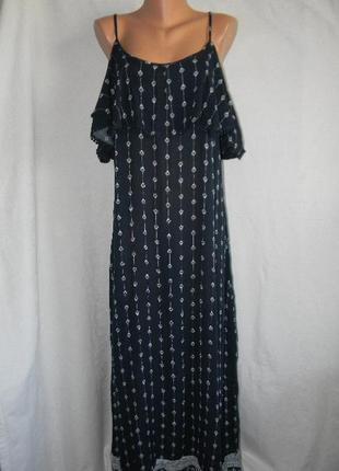 Натуральное длинное платье сарафан