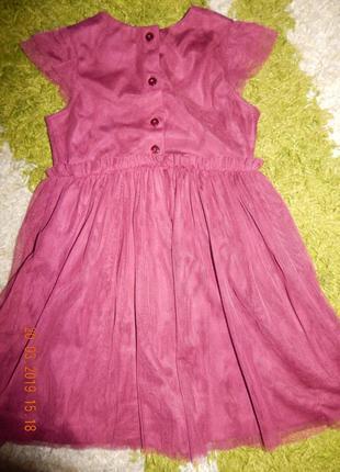Платье с вышивкой2
