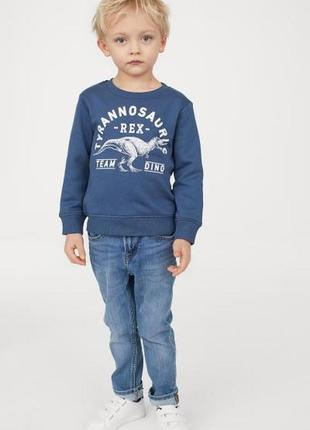 Свитшот кофта светер h&m