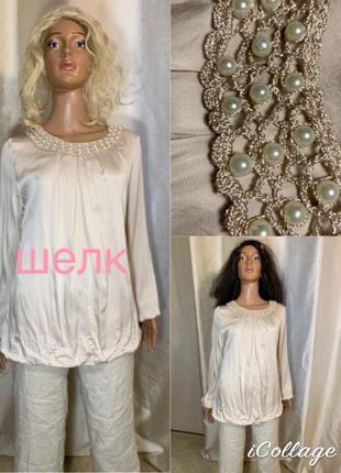 Бомбезная жемчужно-пудровая шелковая блуза натуральный шелк ворот из бусин италия