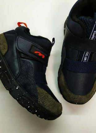 Демисезонные ботинки хайтопы для мальчиков