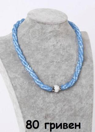 Голубое украшение на шею на магнитной застежке звездная пыль колье ожерелье