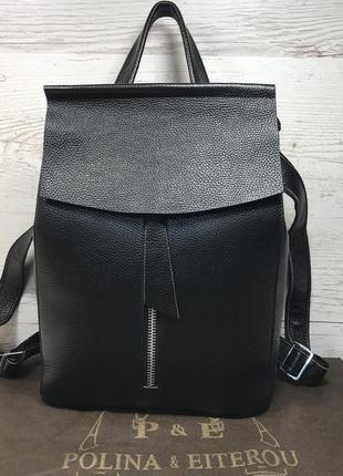 Женский кожаный рюкзак женская кожаная сумка черная жіночий шкіряний ранець чорний
