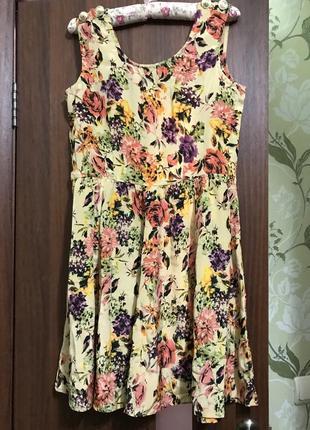 Платье influence цветочный принт