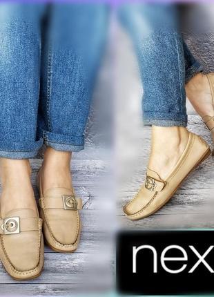 38-39р кожа! новые next англия бежевые туфли, лоферы, мокасины