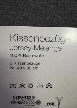 2 шт. наволочка из джерси dormia 40x80 см, комплект германия4