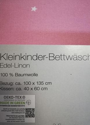Детское постельное белье линон 100х135 dormia комплект германия4 фото