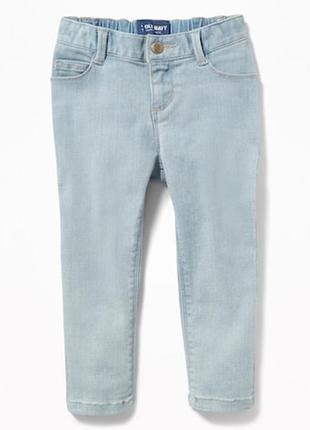 Бомбезні джинсики  для модниць)