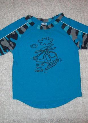 Купальник верх, футболка для плавания