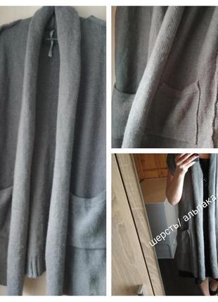 Стильный удлиненный жилет с большими карманами, альпака/шерсть, р. 12-18