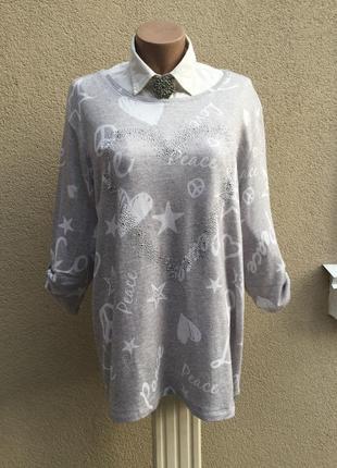 Серая,трикотажная кофточка,блуза,стразы по груди,тонкий джемпер,италия,большой размер