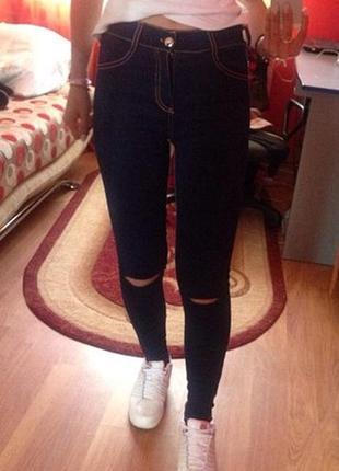 Гарного кольору джинси