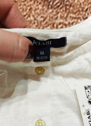 Нарядная блузочка девочке на 4 года2