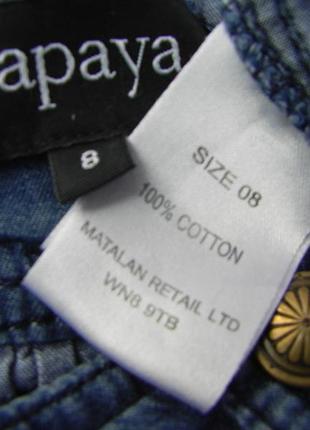 Юбка юбочка облегченный джинс papaya3 фото