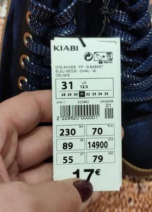 Демисезонные ботиночки kiabi размер 314