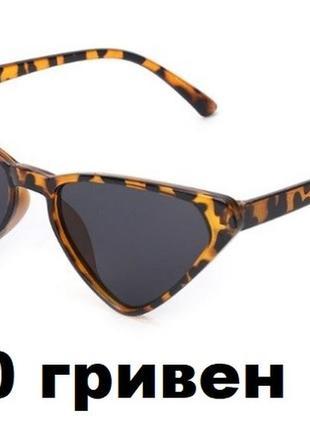 Женские треугольные солнцезащитные леопардовые очки новинка трендовые