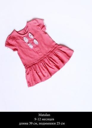 Красивое платье-туника