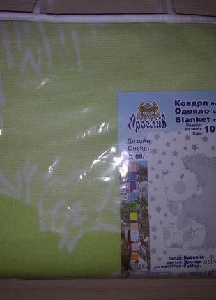 Одеяло детское хлопковое тм ярослав салатовое ежик размер 100*140