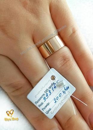 """Позолоченные обручальные кольца """"американки"""", обручалки, позолота3 фото"""