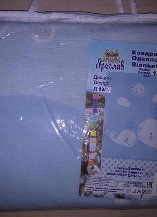 Одеяло детское хлопковое тм ярослав голубое два дельфина размер 100*140