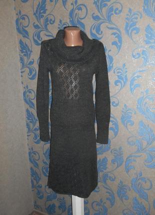 Очень мягкое платье с примесью шерти на высокую девушку