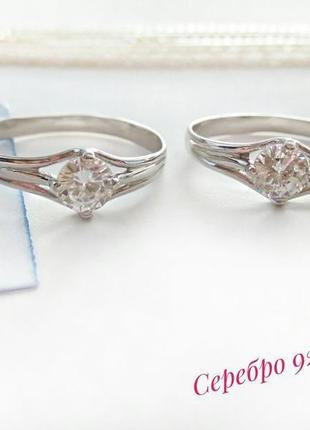 Серебряное кольцо р.19, колечко, серебро 925 пробы3 фото