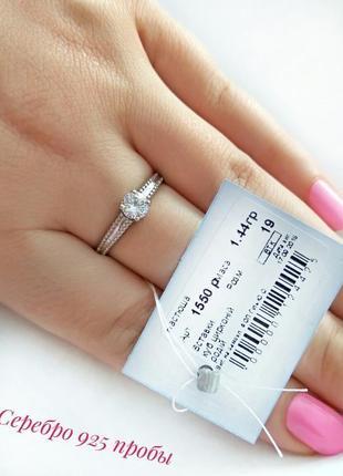 Серебряное кольцо р.19, колечко, серебро 925 пробы