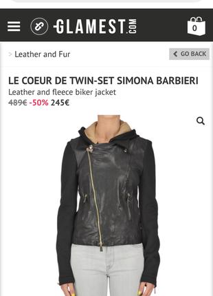 Косуха итальянской фирмы куртка кожаная  оригинал pinko liu jo