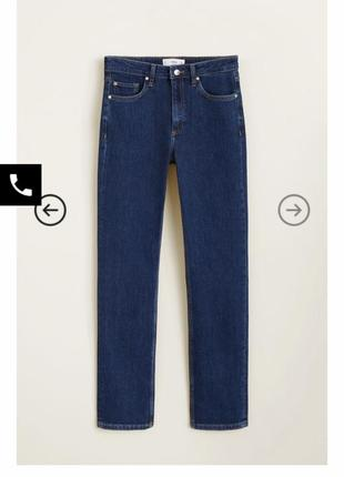 Очень крутые джинсы mango