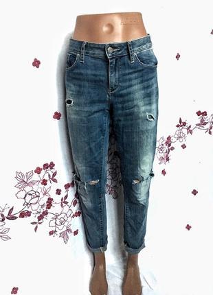 Рваные джинсы  1+1=3 🎁