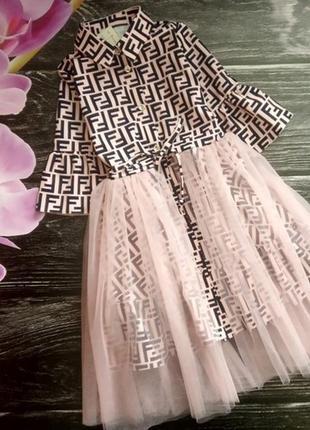 Платье очень красивое для принцесс
