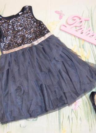 Красивенное платье в паетках