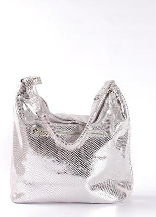 Шикарная кожаная сумка-лазерка, светлое серебро4 фото