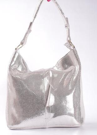Шикарная кожаная сумка-лазерка, светлое серебро