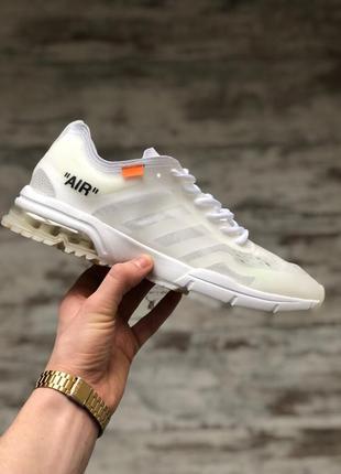 Шикарные мужские кроссовки adidas zx terrex off white 41-45