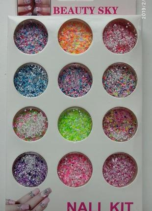 Набор декора конфетти для ногтей