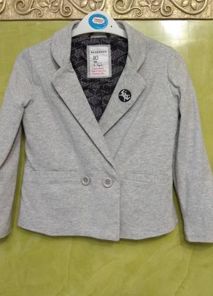 Трикотажный пиджак жакет reserved р.110-116 см блейзер