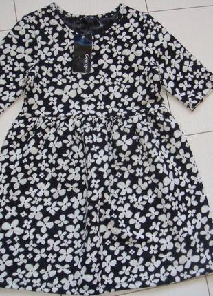 Теплое платье 6-7лет