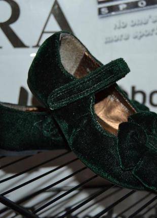 Некст туфли